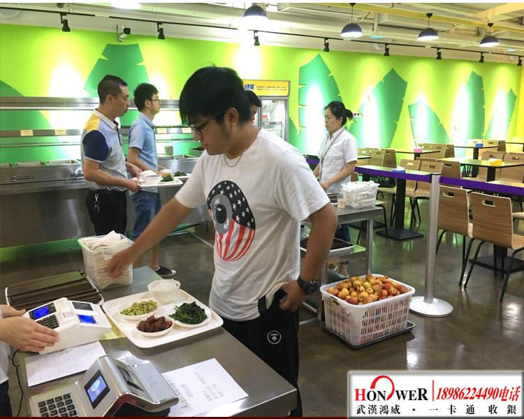 武汉单位刷卡机,武汉员工食堂就餐机,武汉售饭机,武汉单位刷卡机