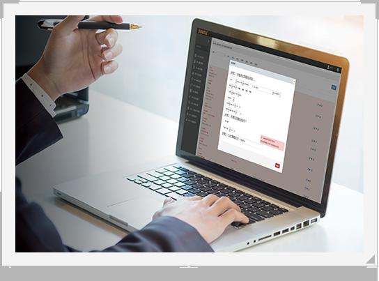 智盘收银系统 武汉智盘消费系统 智盘支付系统 智盘就餐系统 智盘收款系统