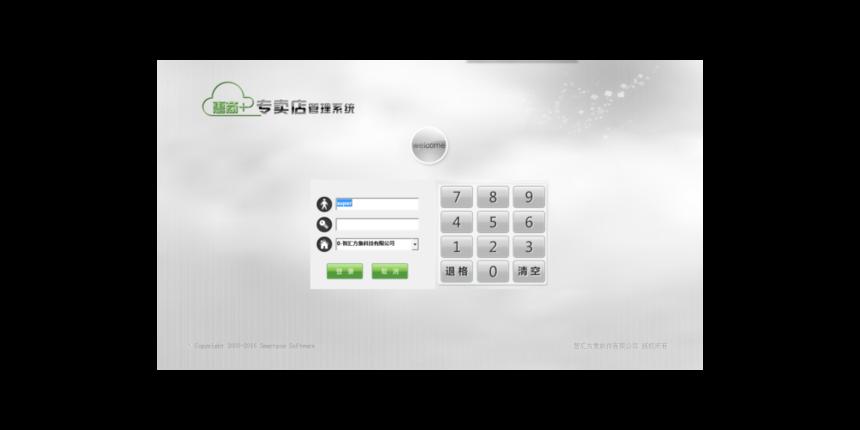 武汉超市收银机,武汉收款机,武汉POS机,武汉超市收银软件