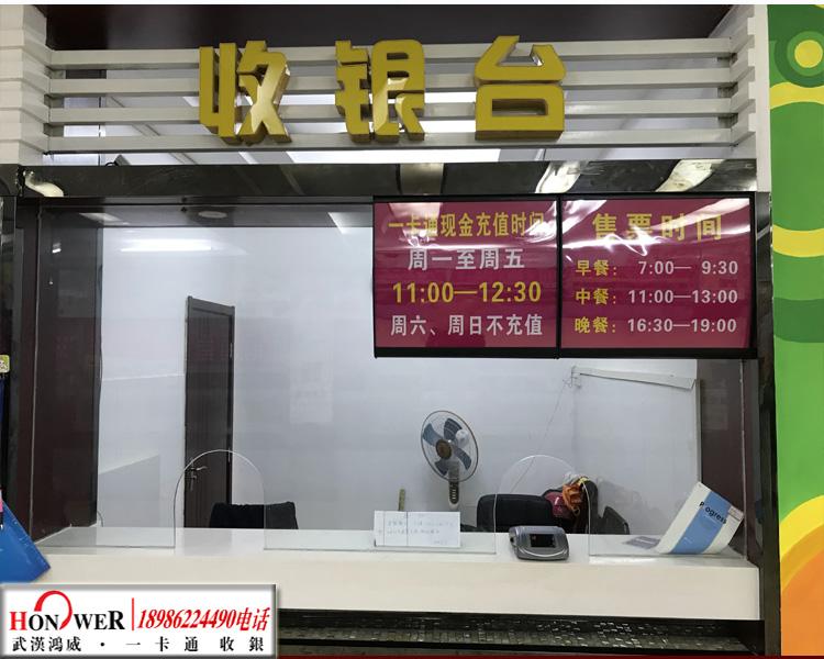 武汉售饭机,武汉售饭机安装,武汉售饭机批发