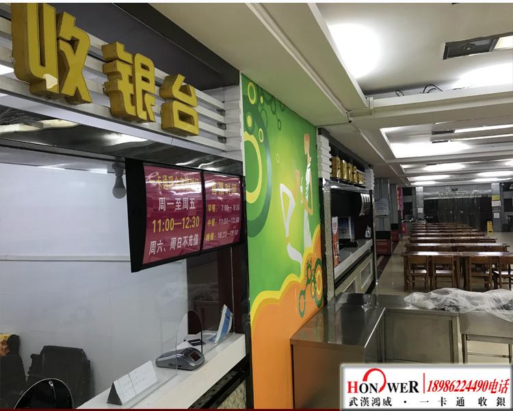 武汉售饭机安装,武汉售饭机批发,武汉消费机