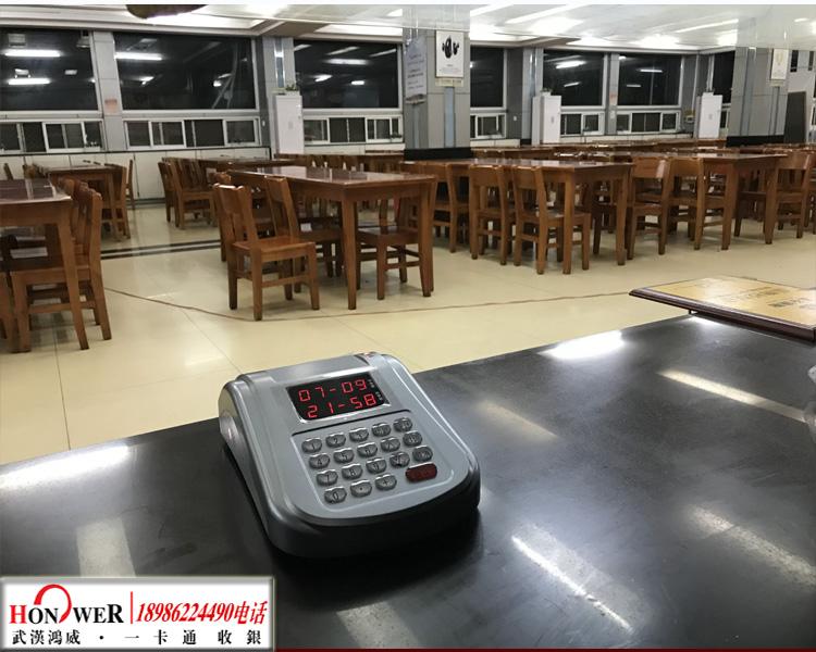 武汉食堂消机,武汉单位刷卡机,武汉就餐机