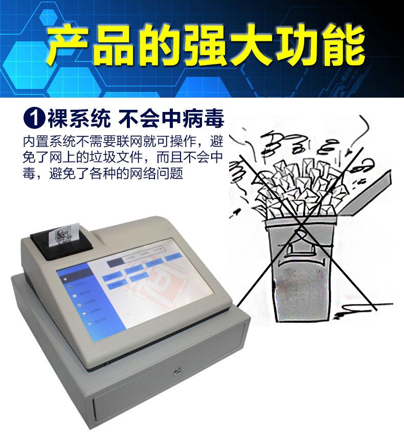 武汉C593收款机,武汉收银机