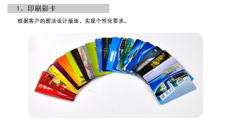 武汉会员卡,武汉售饭机安装,武汉IC卡就餐卡,武汉消费机