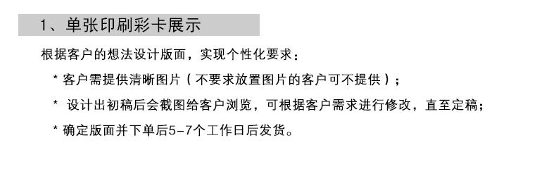 武汉售饭机安装,武汉IC卡就餐卡,武汉消费机