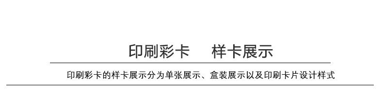武汉IC卡就餐卡,武汉消费机,IC饭卡