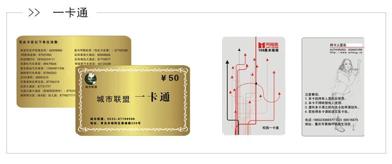 武汉IC卡就餐卡,武汉消费机