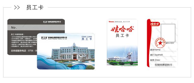 武汉售饭机安装,武汉IC卡就餐卡