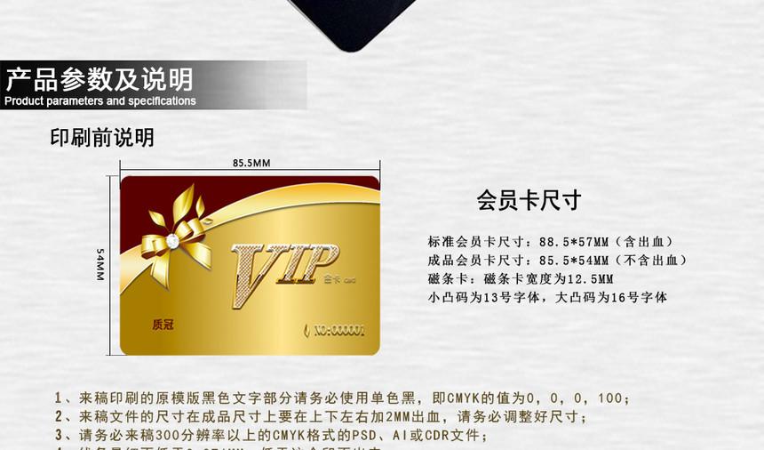 IC就餐卡,武汉消费卡