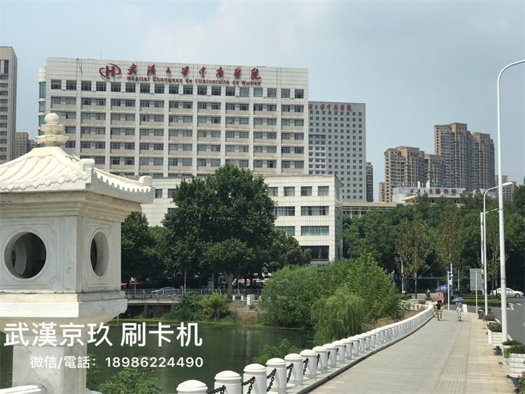 武汉单位刷卡机,武汉食堂消机,员工食堂就餐机,食堂售饭机