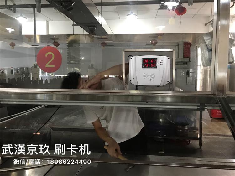 员工食堂就餐机,食堂售饭机