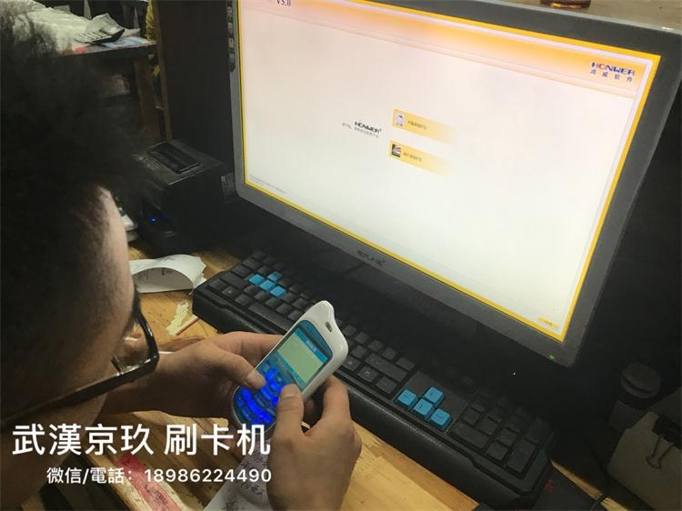 武汉收银机,中餐收银系统,快餐收款机,武汉鸿威软件,武汉收款机