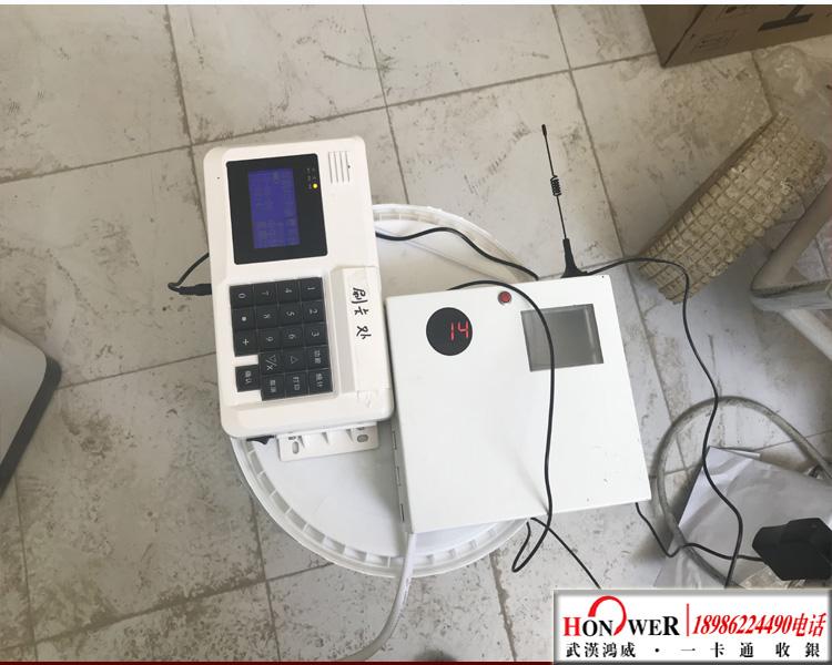 武漢售飯機,武漢無線售飯機,武漢無線消費機