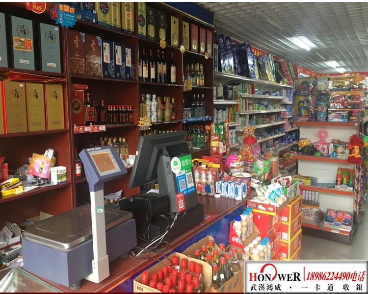 武漢超市收款機,武漢收銀機,武漢收款機