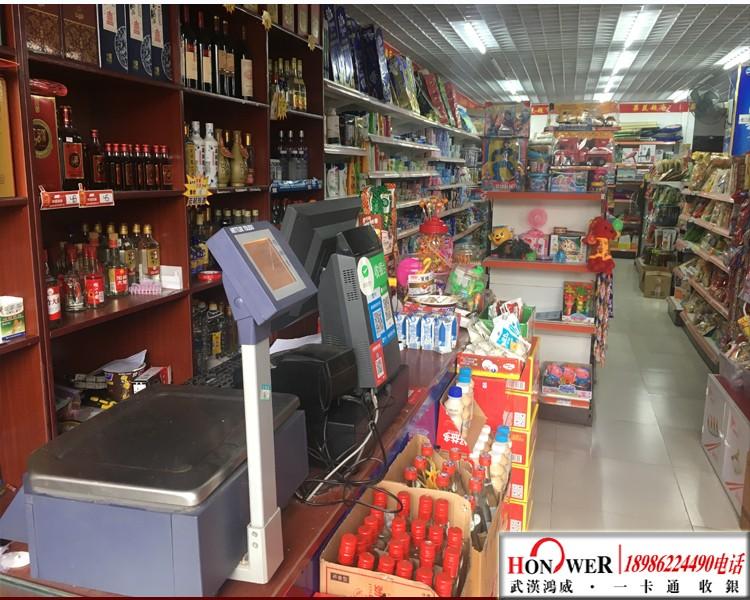 武漢超市收銀機,武漢超市收款機,武漢收銀機