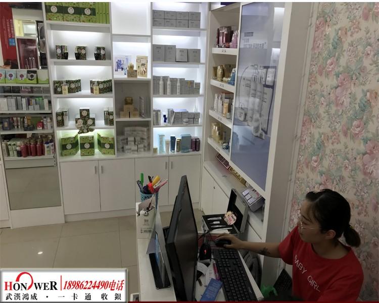 武汉收银机,武汉收款机,武汉美容店收银机,美容收款机,武汉鸿威软件