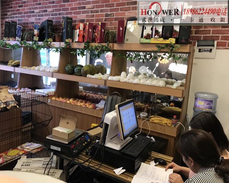 武汉水果店称重收银软件,武汉收银机