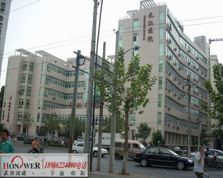 醫院餐廳刷卡機,武漢售飯機,武漢秤重消費機