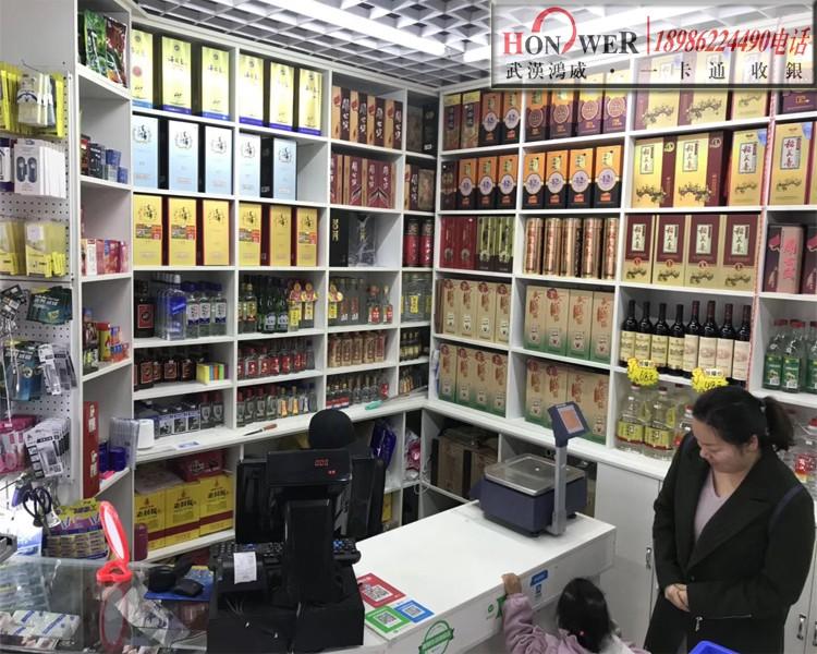 武汉超市收款机,便利店收银机,武汉收银机,超市收款机