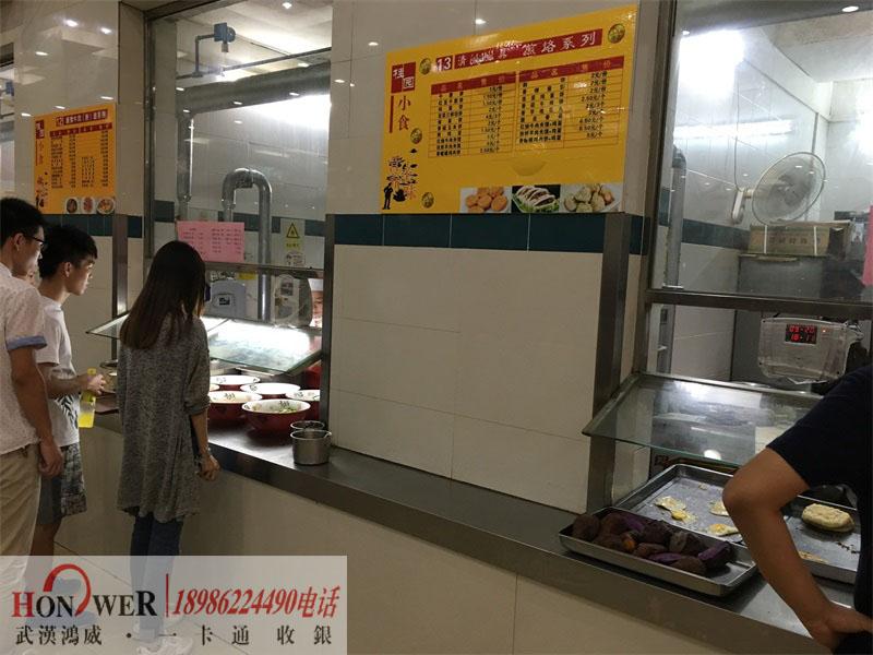 武汉大学就餐机,学生就餐机,武汉学校就餐机,武汉售饭机