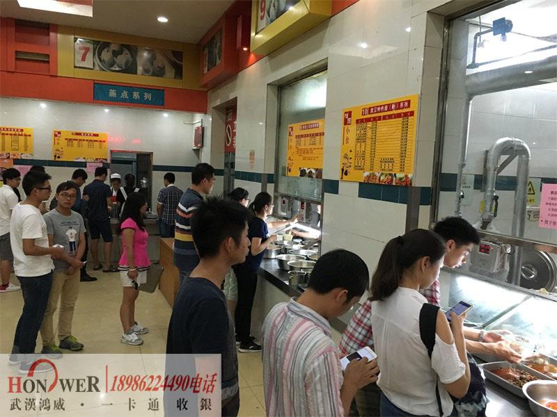 武汉消费机,武汉食堂消机,武汉单位刷卡机