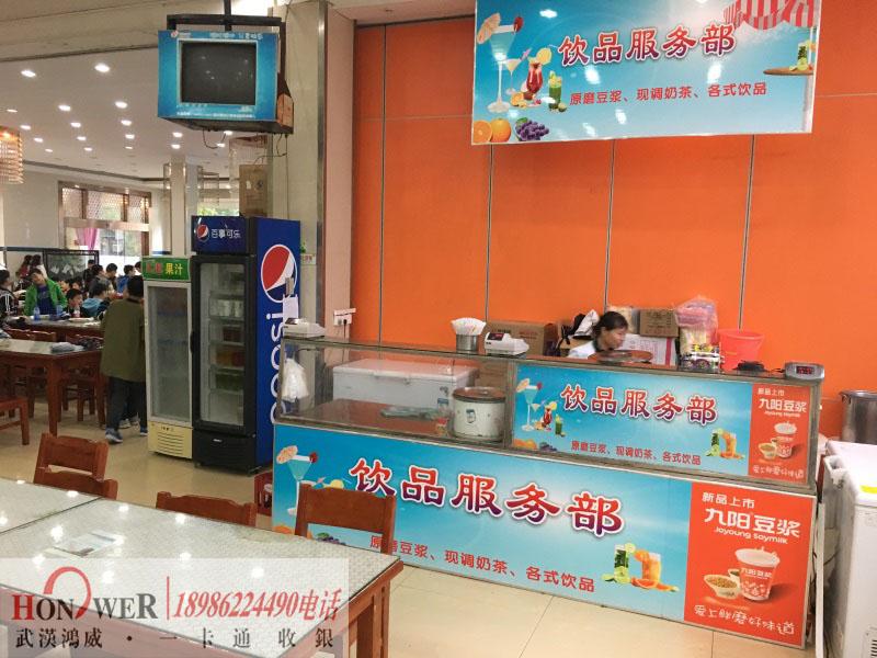 武汉学校就餐机,武汉售饭机