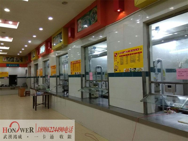 武汉大学就餐机,学生就餐机,武汉学校就餐机