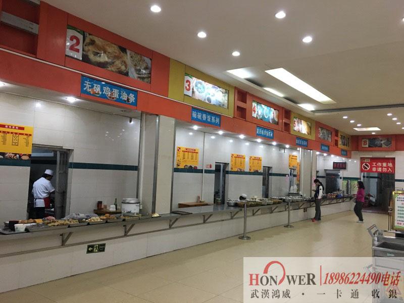 武汉就餐机,武汉大学就餐机,学生就餐机