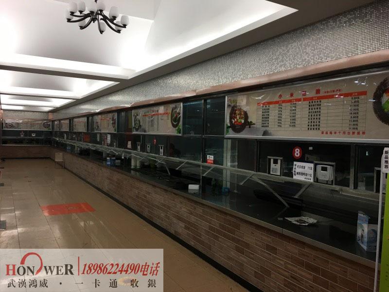 武汉学校扣款机,武汉食堂扣款机,学生餐厅扣款机,武汉消费机