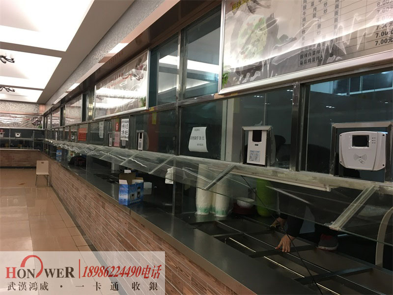 武汉学校扣款机,武汉食堂扣款机