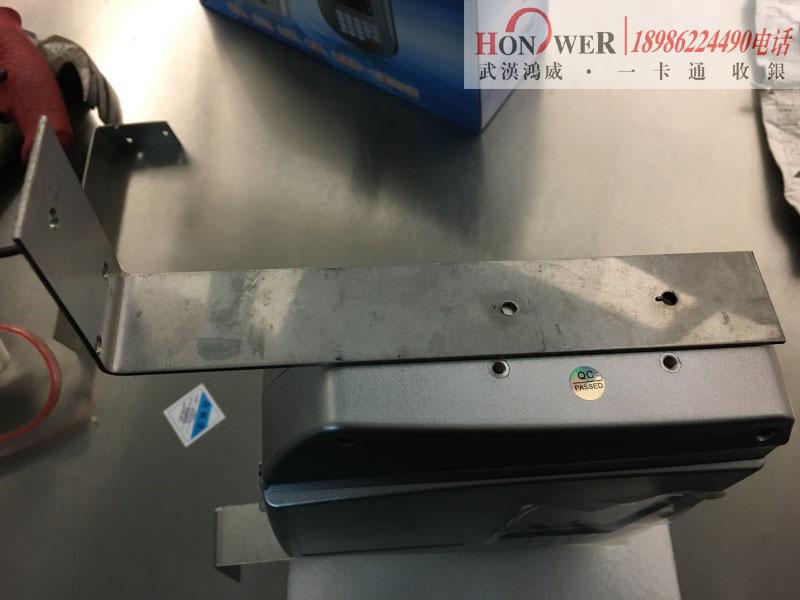 学生食堂扣款机,学校餐厅扣款机
