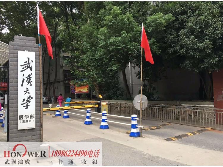 武汉售饭机,武汉食堂售饭机,武汉学校售饭机,武汉餐厅售饭机