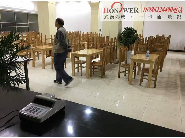 学校售饭机,餐厅售饭机