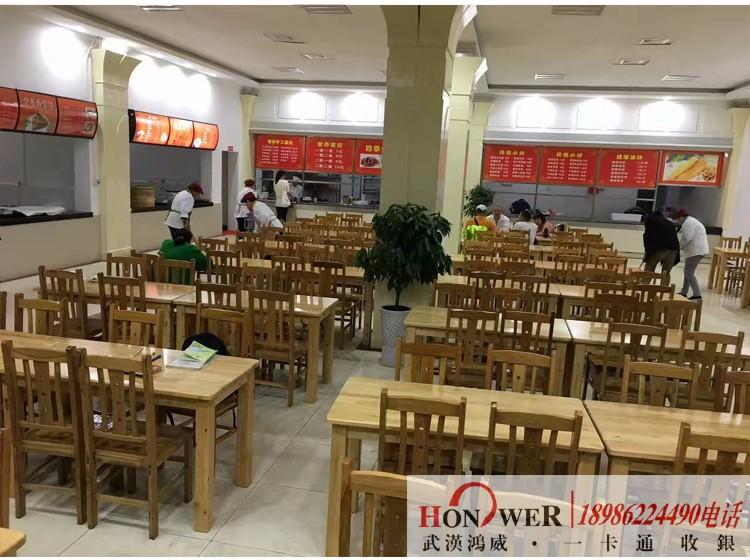 武汉刷卡机,武汉售饭机,武汉食堂售饭机