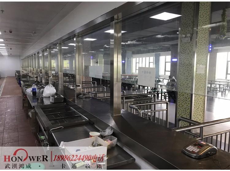 武汉餐厅刷卡机,武汉餐厅就餐机,武汉餐厅打卡机