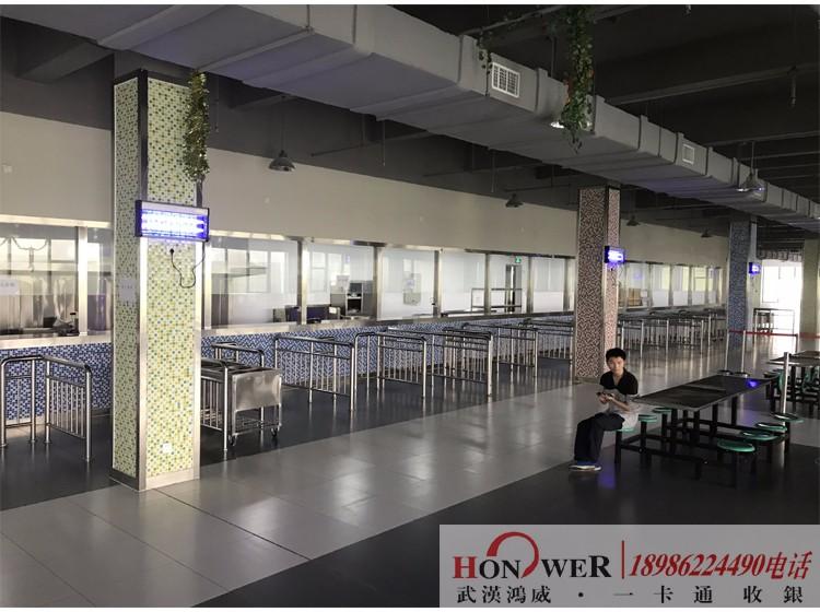 武汉餐厅售饭机,武汉餐厅消费机,武汉餐厅刷卡机,武汉餐厅就餐机