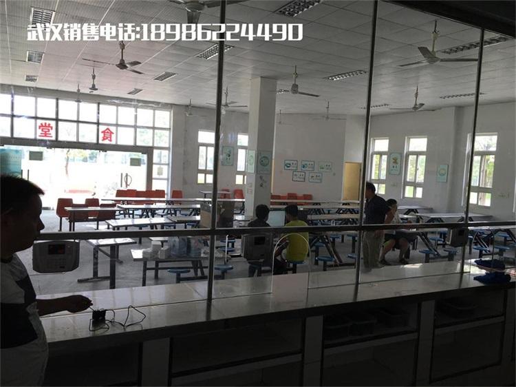 武汉饭堂消费机,武汉饭堂售饭机,武汉饭堂就餐机,武汉饭堂刷卡机