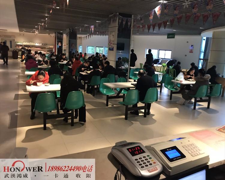 员工就餐机,食堂扣款机,售饭机,消费机,大华条码秤,80打印机