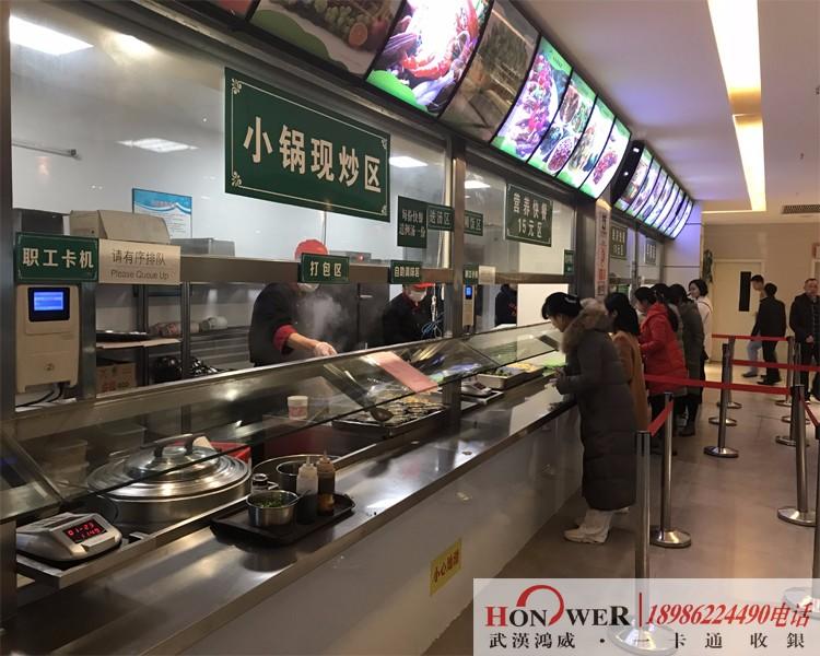 醫院食堂售飯機,武漢醫院刷卡機,醫院消費機,食堂售飯機,武漢就餐機