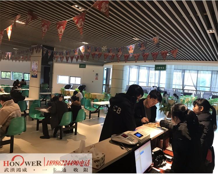 消費機(京山人民醫院食堂消費機)員工消費機,職工消費機,武漢售飯機