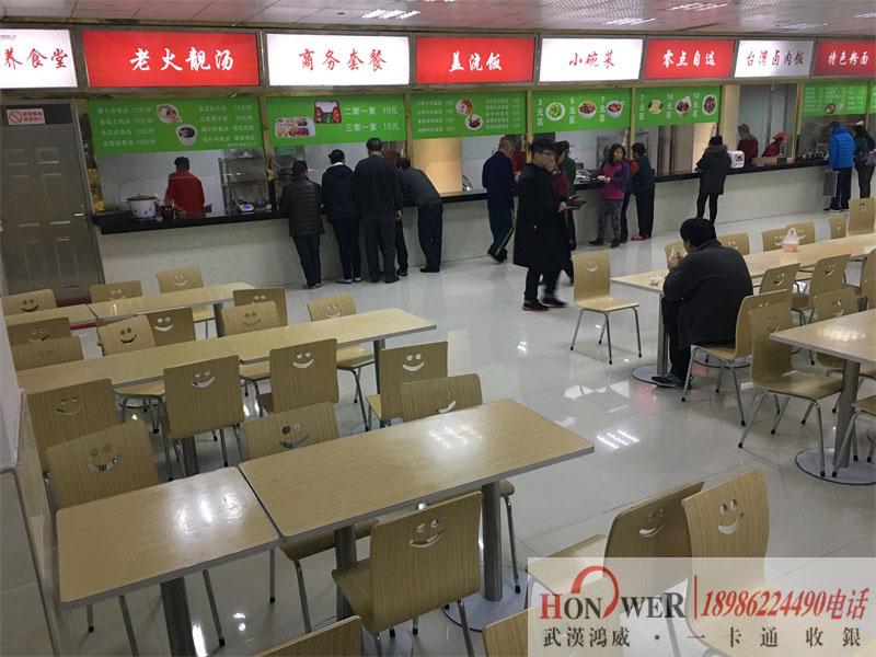 醫院食堂售飯機,醫院餐廳刷卡就餐機,武漢刷卡機