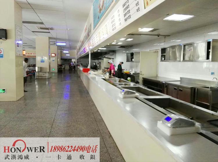 食堂消费机,超市收款机,无线售饭机,食堂刷卡机,职工打卡机