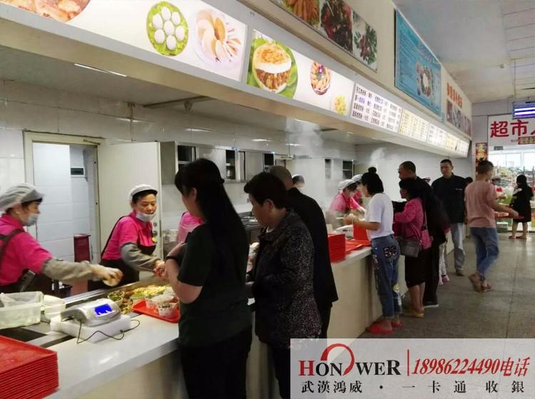 武汉售饭机,武汉消费机,武汉就餐机,武汉收银机