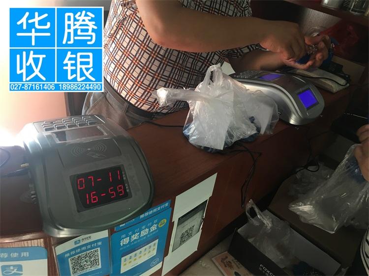 食堂扣款机,售饭机,武汉收银机,消费机,大华条码秤,80打印机