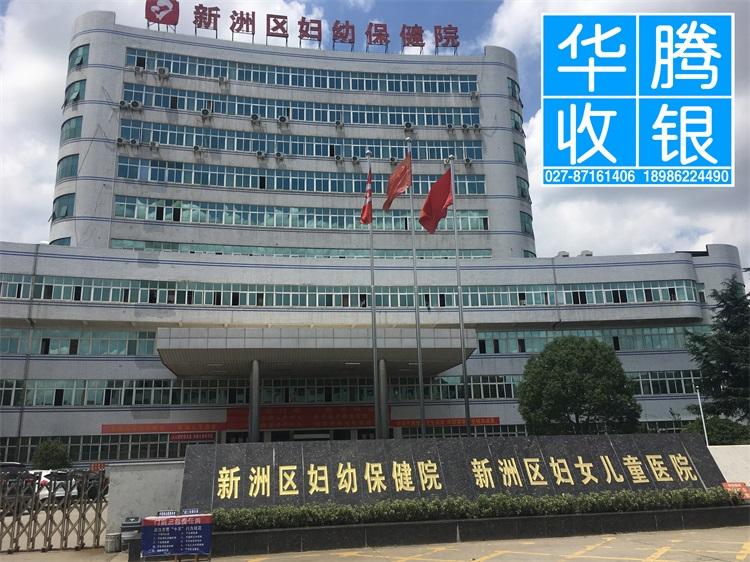 新洲妇幼医院售饭机,食堂售饭机,餐厅售饭机,武汉售饭机