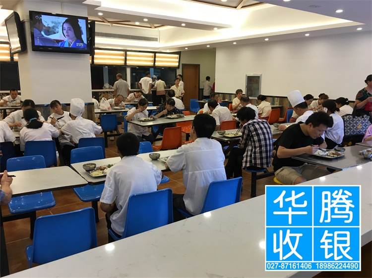职工打卡机,武汉就餐机,员工就餐机,食堂扣款机