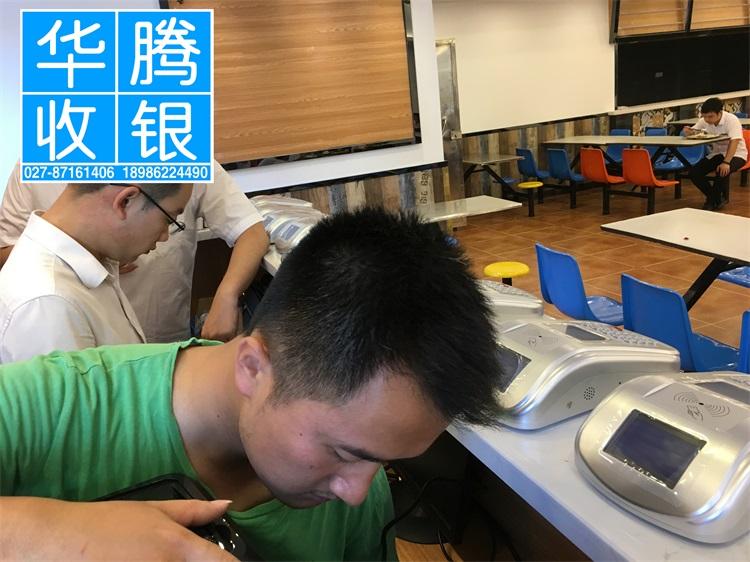 武汉消费机,无线售饭机,食堂刷卡机