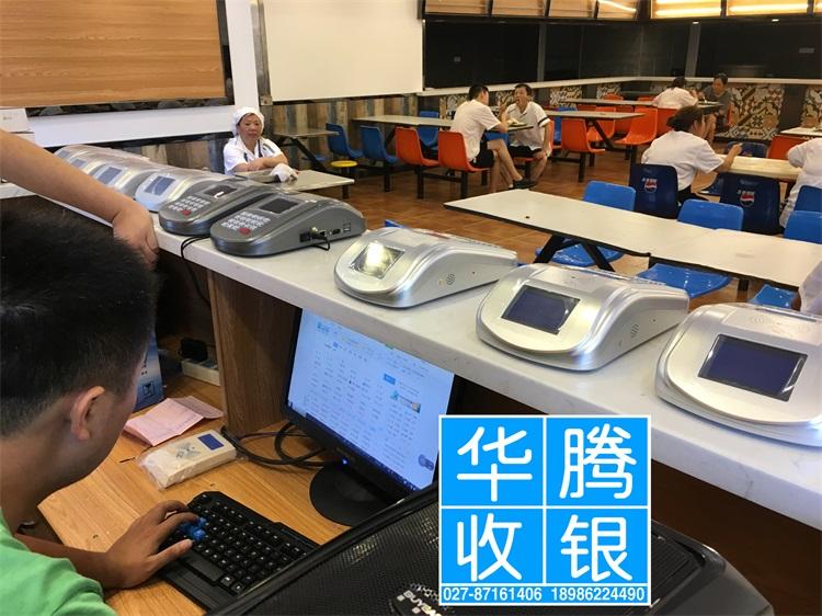 武汉消费机,食堂售饭机,武汉售饭机,食堂消费机,无线售饭机