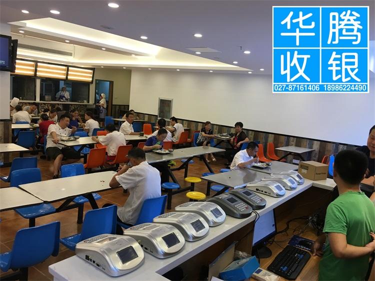 无线售饭机(新洲妇幼医院售饭机)食堂售饭机,餐厅售饭机,武汉售饭机