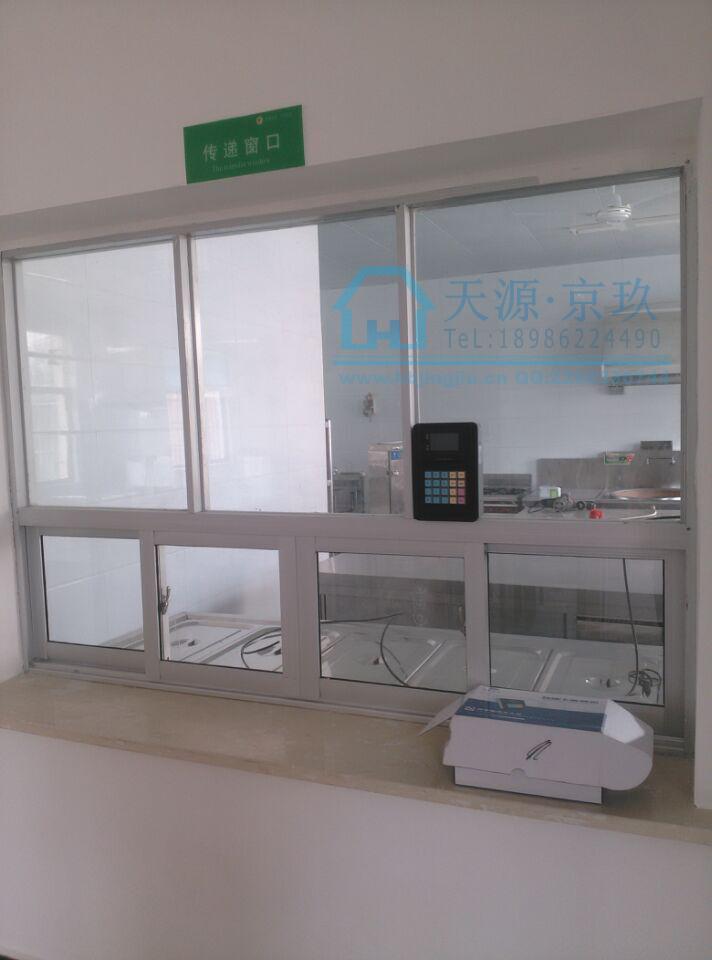 无线就餐机(黄梅第二人民医院就餐机)食堂消费机,武汉就餐机